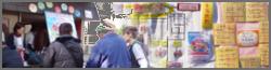 NPO法人思いやり広場画像