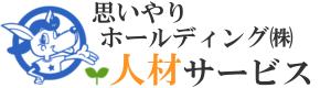 人材育成のロゴ